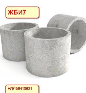 """Продажа ЖБИ изделий """"ЖБИ7"""""""