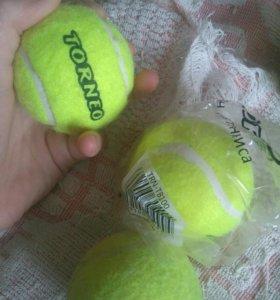 Мячи теннисные.