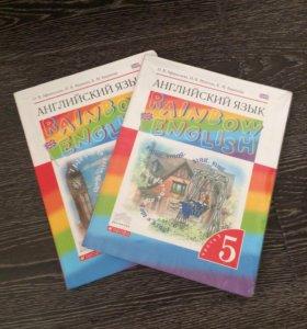Rainbow English, 5 класс