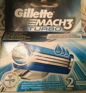 Gillette Mach 3 turbo 2 лезвия