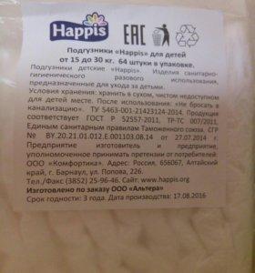 Подгузники хепис 15-30 кг, 64 шт.