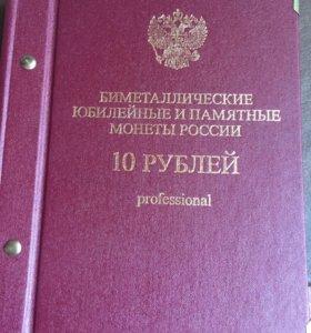 10 рублей полный набор
