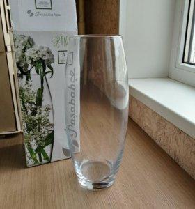 Новая ваза для цветов