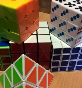 Профессиональные кубики рубики