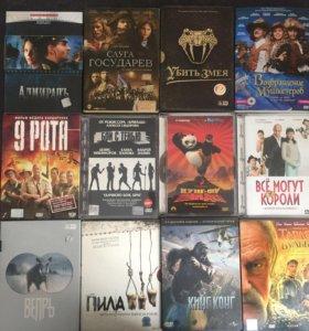 DVD диски с фильмами лицензия 36 шт