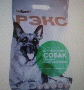 Сухой корм для собак Рэкс 15 кг