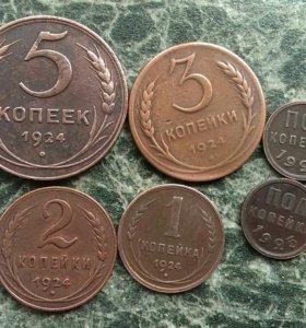 Медные монеты СССР до 1928 года