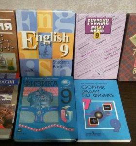 Учебники -  3,6,7,8,9 класс