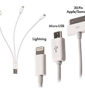USB кабель для iPhone/mini/micro