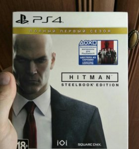 Hitman Steelbook Edition для PS4