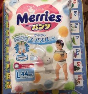 Подгузники Merris