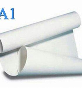 Бумага для широкоформатной печати (плоттера)