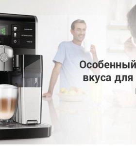 Новая Кофемашина Philips saeco HD8769