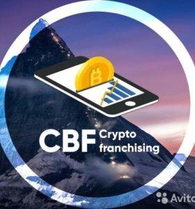 CBF Франшиза
