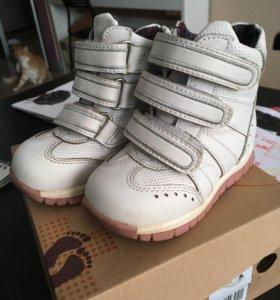 Ботинки ортопедические 21р