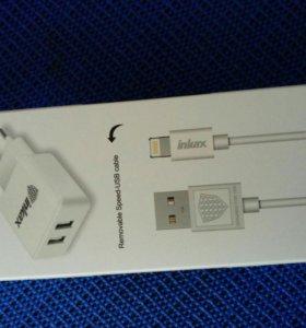 Зарядное устройство iPad/iPhone 5,6,7..