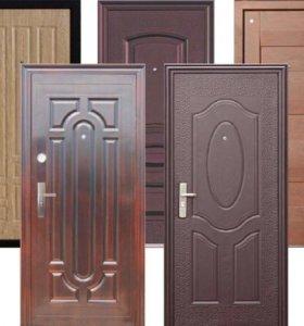 Двери Окна по оптовым ценам