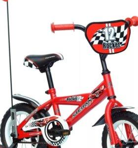 """Велосипед детский для мальчиков Stern Rocket 12"""""""