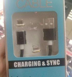 Провода для зарядки (новые)