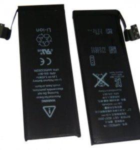 бу li ion аккумуляторы от телефонов айфон