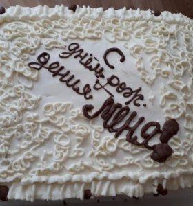 Торты,пироги,печенье,кексы,заварные и т.д. ..