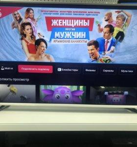 Tv Samsung 40*