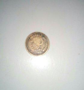 Монета 1930 года