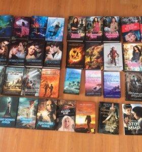 Личная коллекция книг