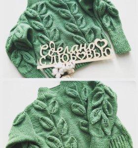 Пуловер листья 🌿