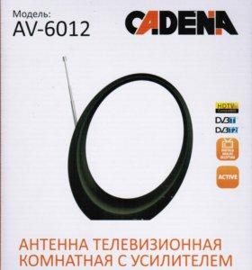 AV-6012 антенна ТВ комнатная с уселителем