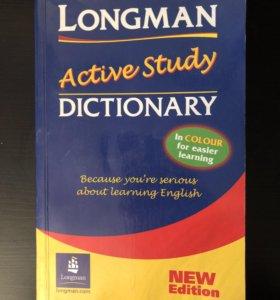 Англо-английский словарь Longman