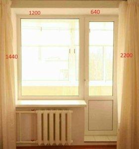 Балконный блок в отличном состоянии