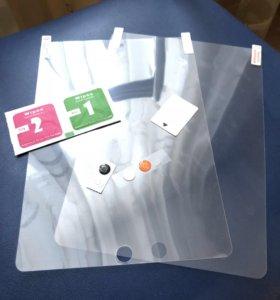 Две защитные плёнки для iPad 9,7''