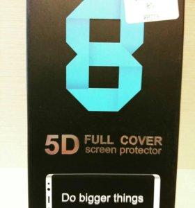 Защитное стекло 5d iPhone8