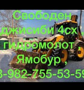 Аренда экскаватор-погрузчика JCB 4cx