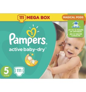 Pampers active baby-dry 5 (111 шт)