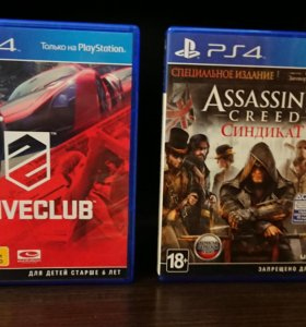 DRIVECLUB+Assassin s creed Syndicate.