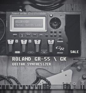 Гитарный процессор Roland GR-55 GK