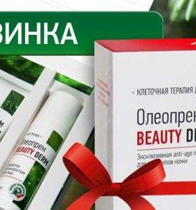 Oleopren Beauty Derm