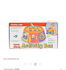 Игра Activity Box
