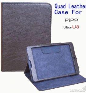 Чехол для планшета Pipo U8 (кожаный)