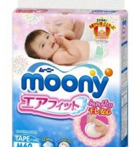 Moony Японские Подгузники и трусики