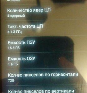 Смартфон Honor 3c Lite
