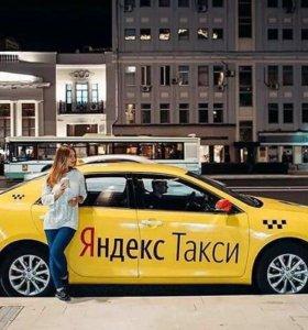 Водители в такси