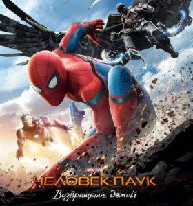 Плакат / Постер Человек-Паук возвращение домой
