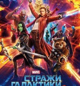 Плакат / Постер Стражи Галактики 2