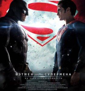Плакат / Постер Бэтмен против Супермена