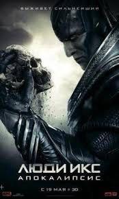 Плакат / Постер Люди X : Апокалипсис