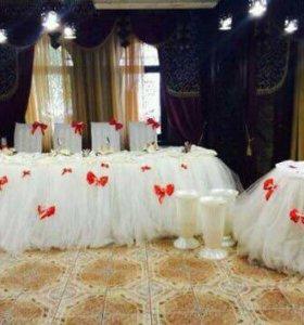 Аренда на свадьбу