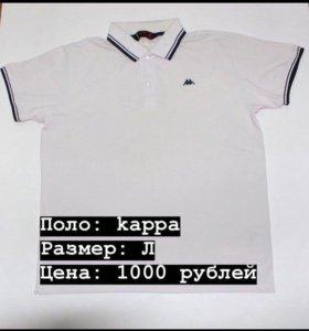 Kappa поло